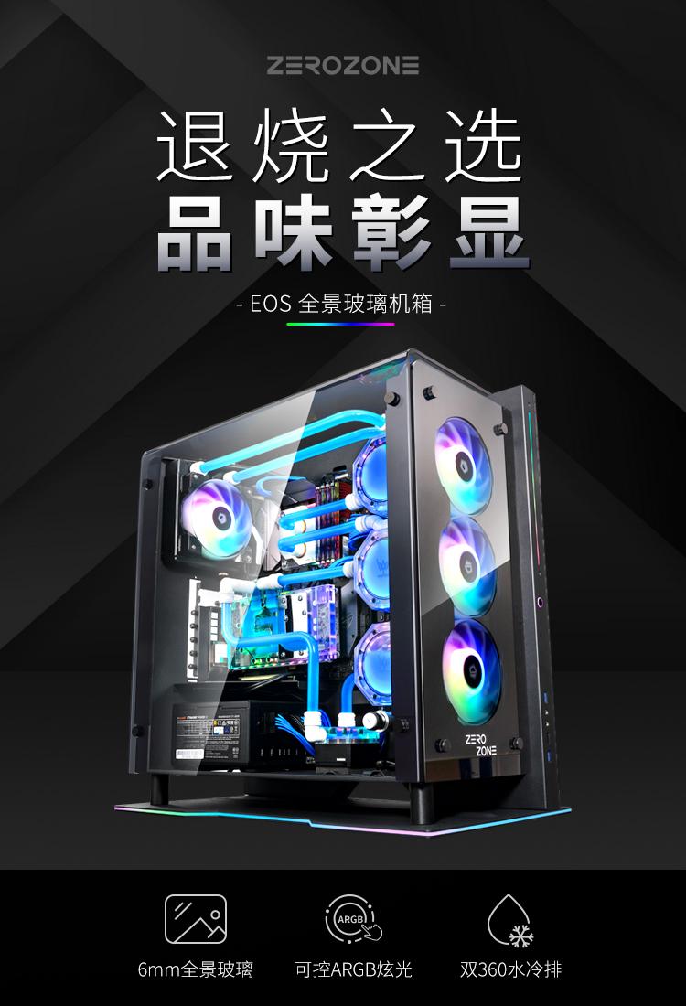 ZZ_EOS-0422-1_01