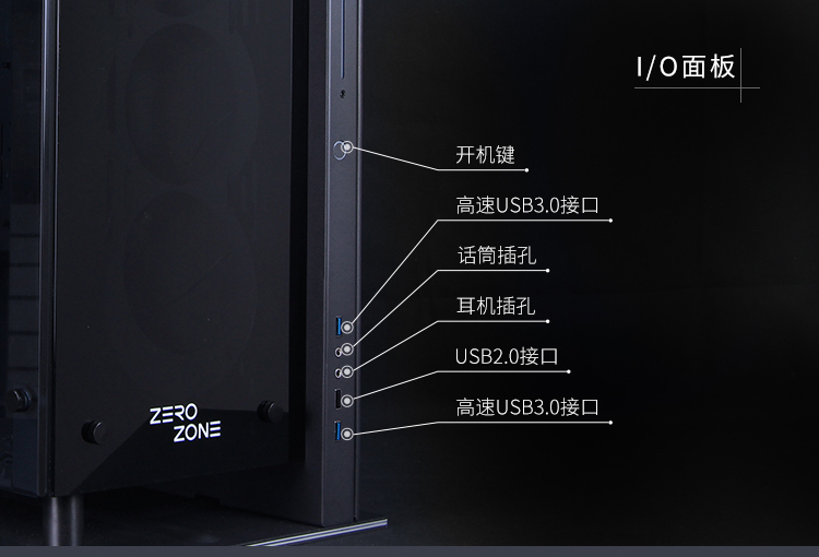 ZZ_EOS-0422-1_13